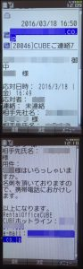 大阪エルシー1-vert