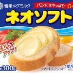 バターとマーガリンの違い 代用できる?カロリーは?