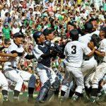 高校野球甲子園で選手宣誓して優勝した高校は9校!松坂の横浜も!